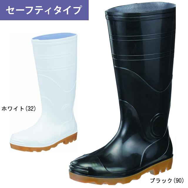 XEBEC(ジーベック) 85707 耐油安全長靴