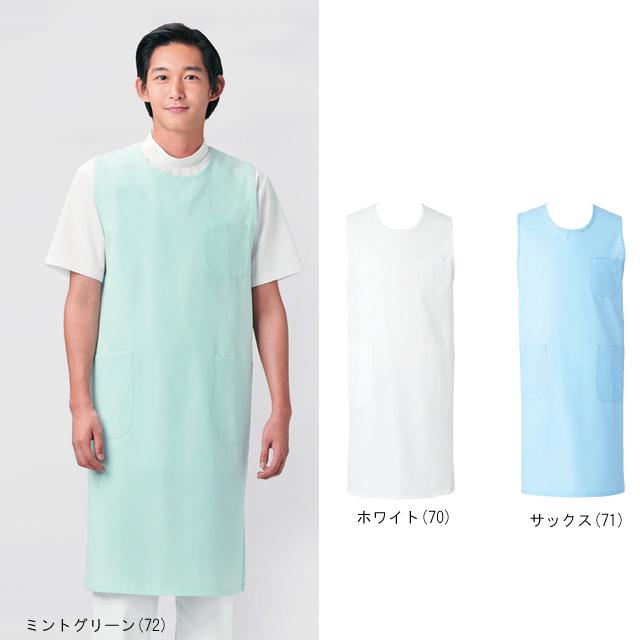 KAZEN(カゼン) 906 メンズ予防衣