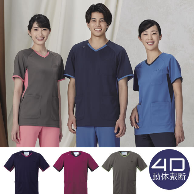 KAZEN(カゼン) 983 男女兼用スクラブ