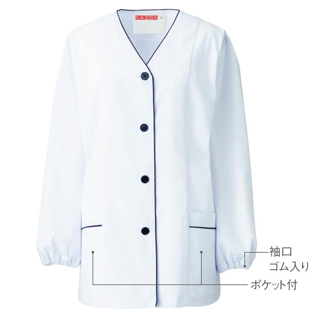 KAZEN(カゼン) APK1025 レディス調理衣長袖