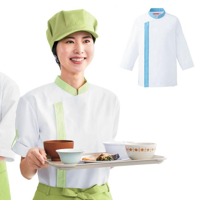 KAZEN(カゼン) APK215 コックシャツ 七分袖