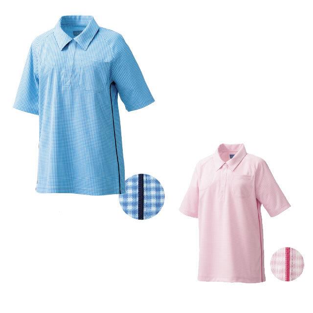 KAZEN(カゼン) APK234 ニットシャツ(男女兼用)