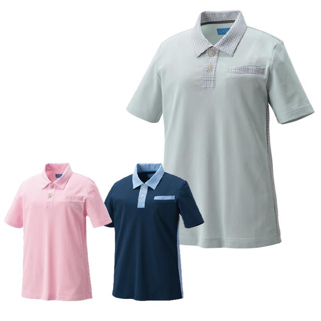 KAZEN(カゼン) APK236 ニットシャツ(男女兼用)