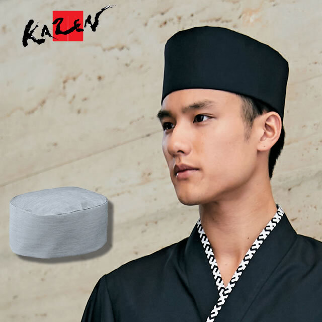 KAZEN(カゼン) APK471 和帽子(2枚入り)