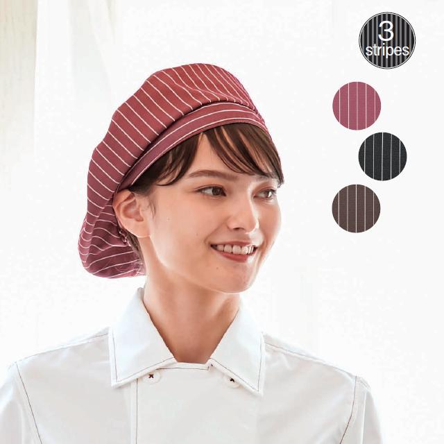 KAZEN(カゼン) APK483-S ベレー帽(ストライプ)