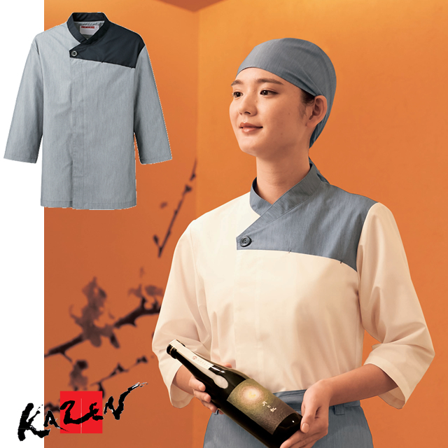 KAZEN(カゼン) APK553 和風シャツ(男女兼用)