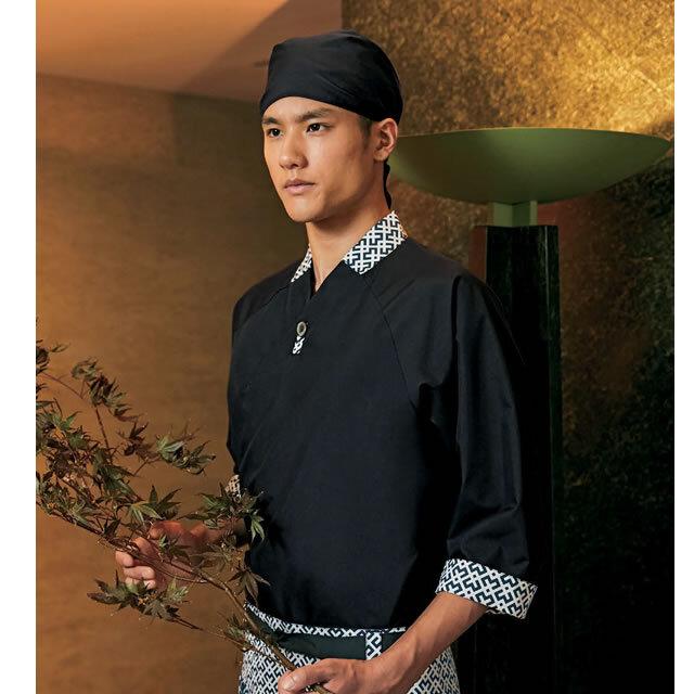 KAZEN(カゼン) APK555 和モダン作務衣(男女兼用)
