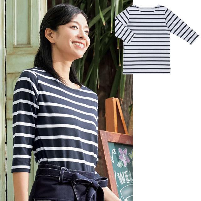 KAZEN(カゼン) HM25 ボーダーTシャツ七分袖