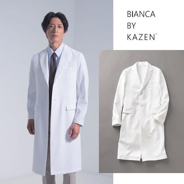 KAZEN(カゼン) KZN209 メンズ診察衣