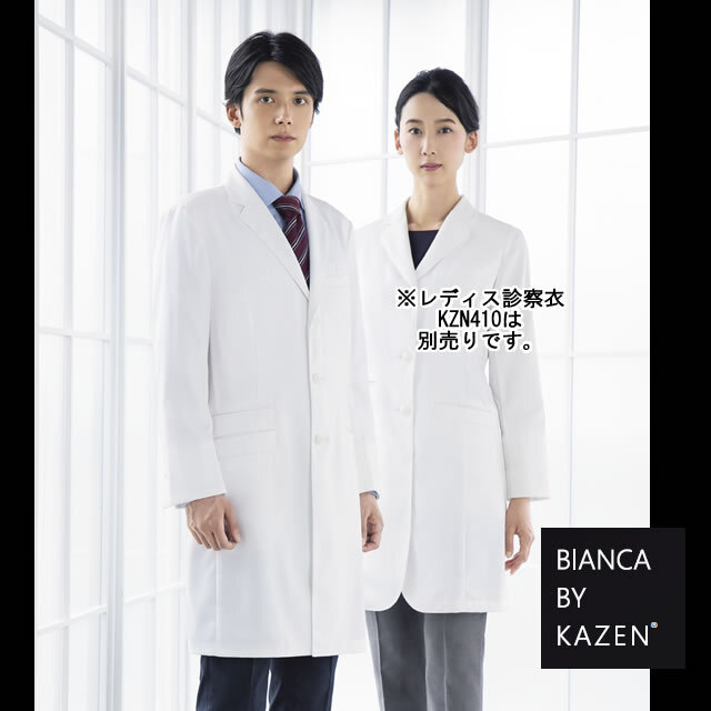 KAZEN(カゼン) KZN210 メンズデザイン診察衣(ドクターコート)