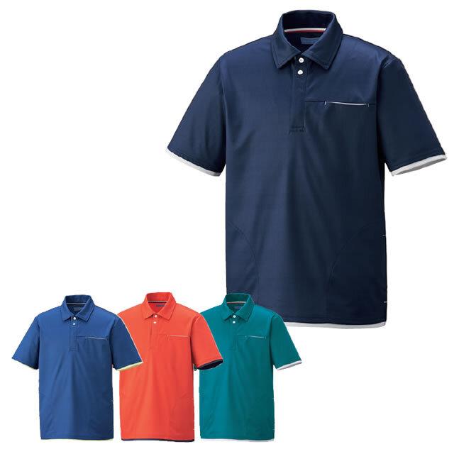 KAZEN(カゼン) KZN234 男女兼用ニットシャツ