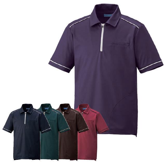 KAZEN(カゼン) KZN235 男女兼用ニットシャツ