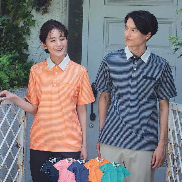 KAZEN(カゼン) KZN236 男女兼用ニットシャツ