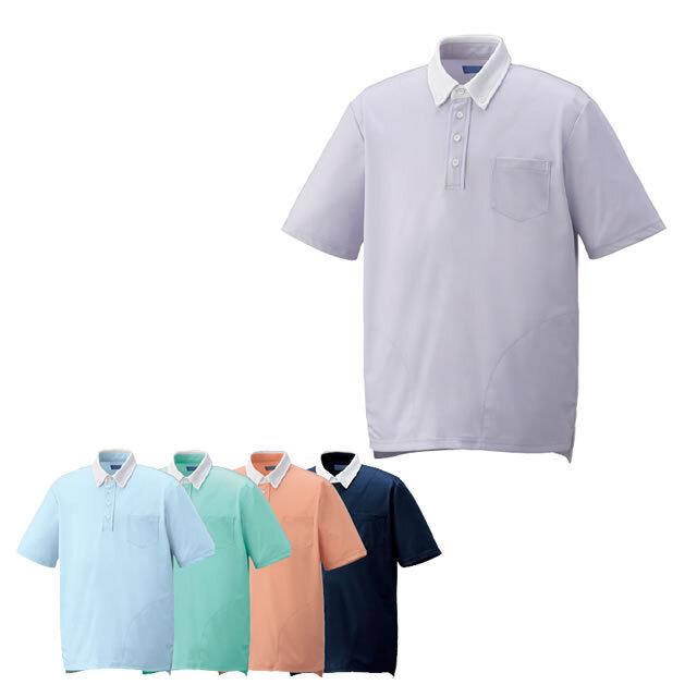 KAZEN(カゼン) KZN238 男女兼用ニットシャツ