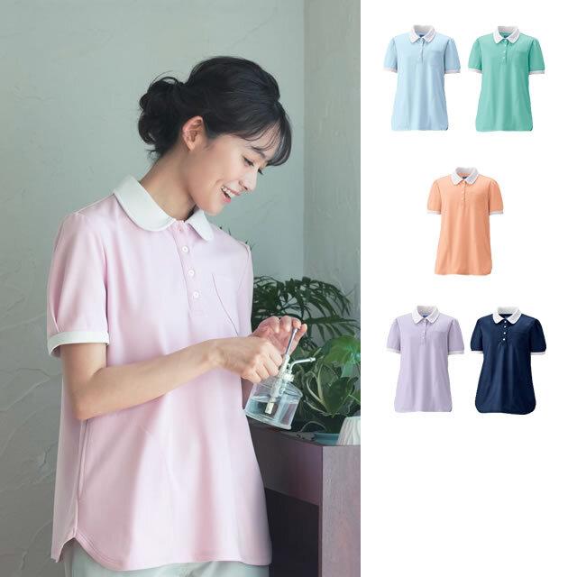 KAZEN(カゼン) KZN239 レディスニットシャツ