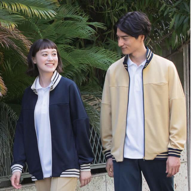KAZEN(カゼン) KZN249 ジャージジャケット(男女兼用)