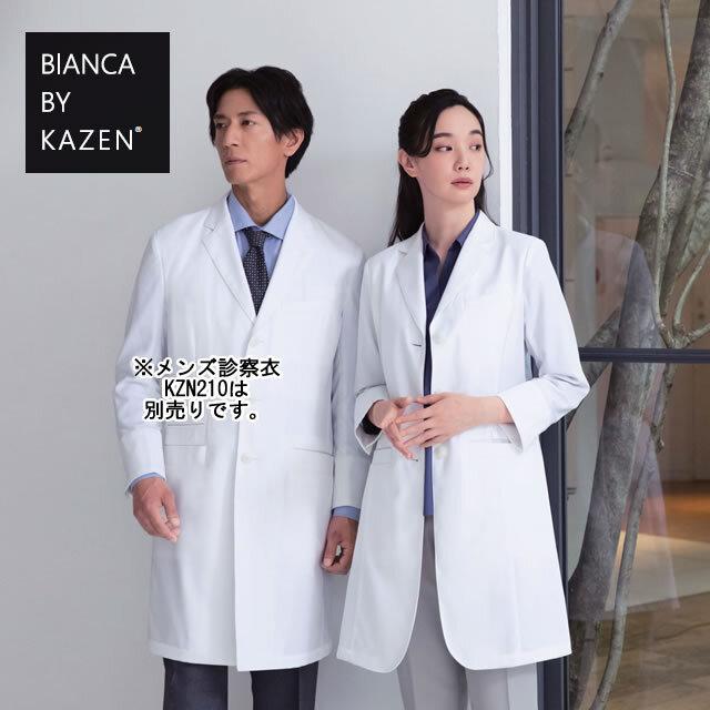 KAZEN(カゼン) KZN410 レディスデザイン診察衣