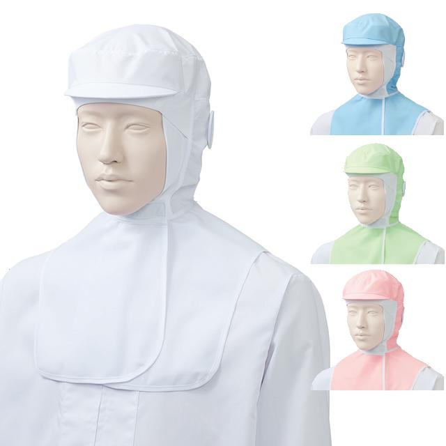 KAZEN(カゼン) KZN481 フード帽子(ケープ付き)