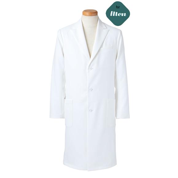 RISERVA R2492 長袖ドクターコート(メンズ)