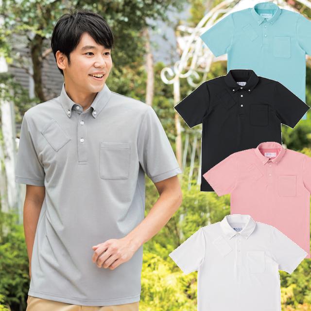 KAZEN(カゼン) APK237 ボタンダウンニットシャツ(男女兼用)