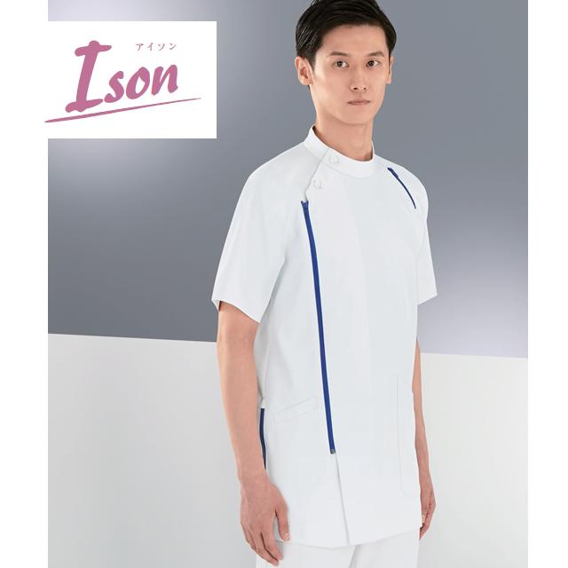 KAZEN(カゼン) CIS300 ドクターメンズジャケット半袖 ホワイト×ネイビー
