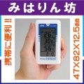 携帯型 熱中症計 みはりん坊 AD-5688