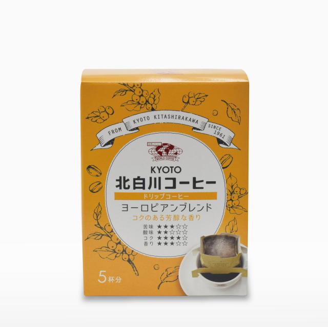 ドリップカフェ・北白川コーヒーヨーロピアンブレンド
