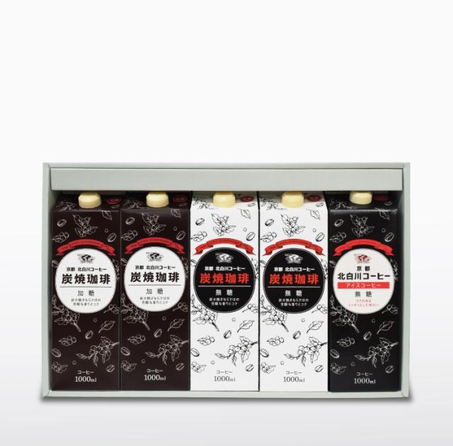 アイスコーヒーギフト5本入セット