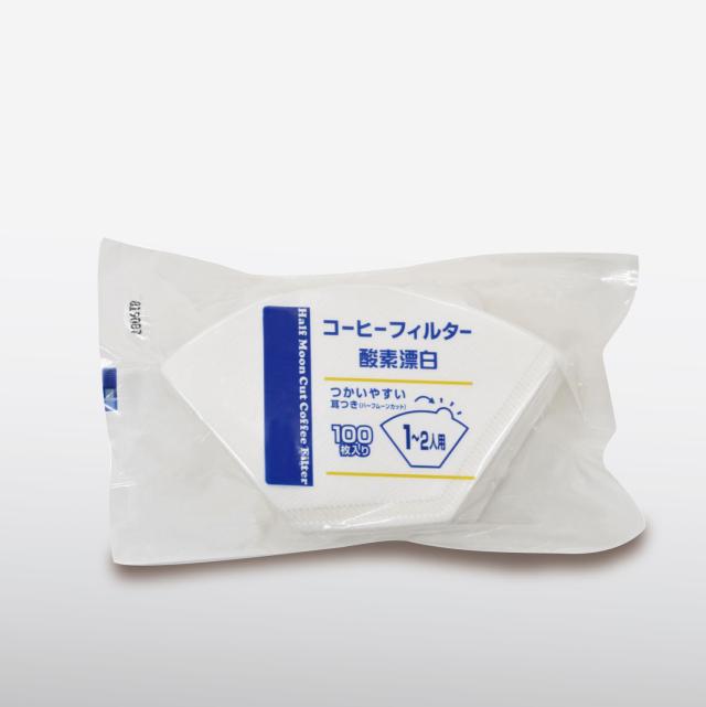No,1ペーパー(白)