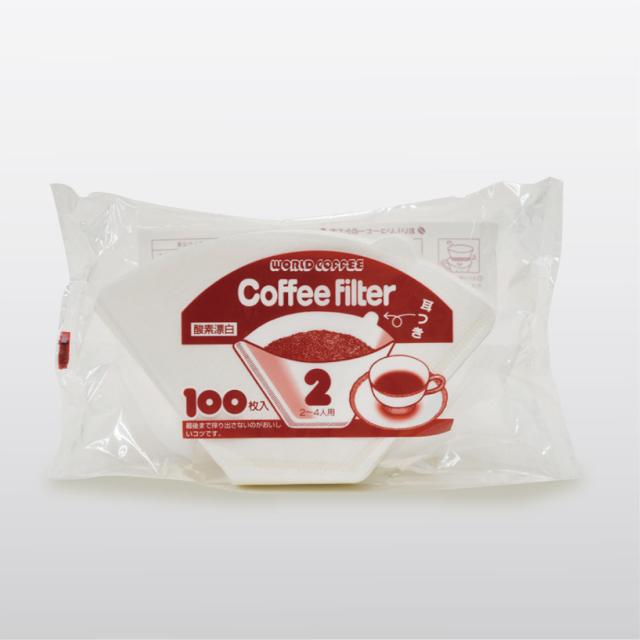 コーヒーペーパーNo.2(漂白タイプ)