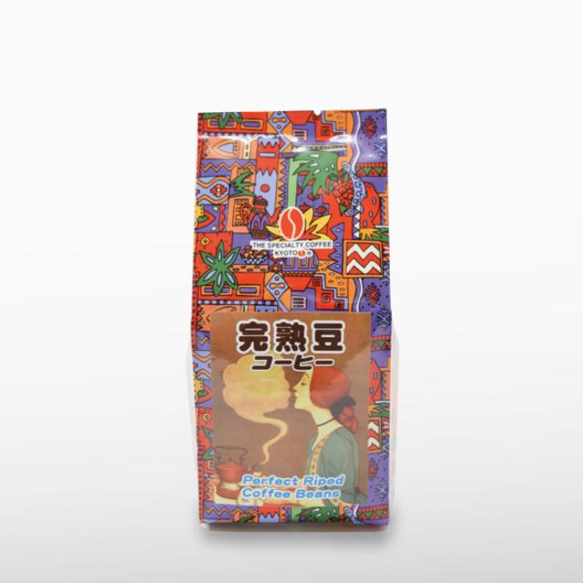 完熟豆コーヒー