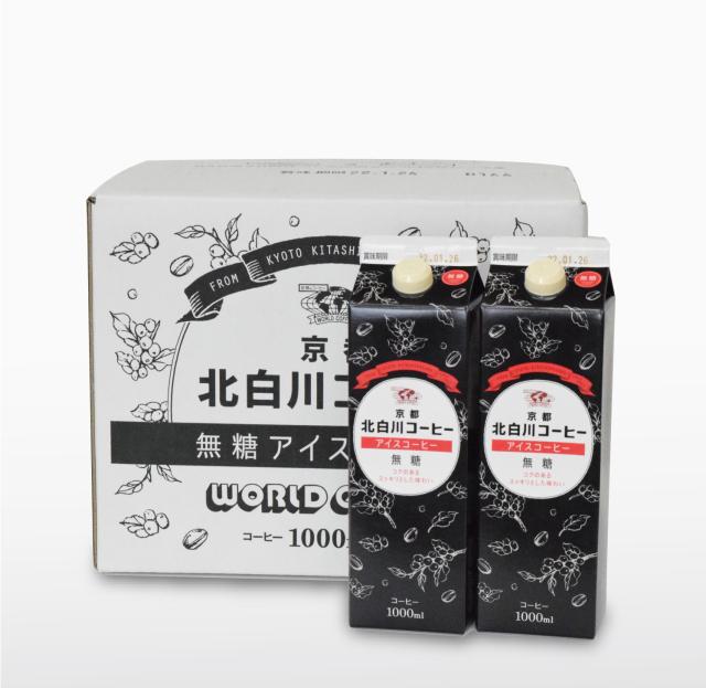 京都北白川コーヒー アイスコーヒー無糖