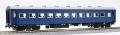 16番 国鉄 オハ46 0番台 車体組立キット