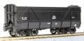 16番 国鉄 セキ1形 石炭車 タイプB 組立キット
