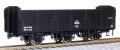 16番 国鉄 トキ900 原型