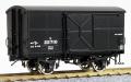 16番 国鉄 ワ22000 初期型