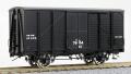 16番 国鉄 ワム3500 typeB