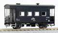 16番 国鉄 ヨ3500 北海道タイプ