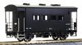 16番 国鉄 ヨ5000 初期型 タイプA