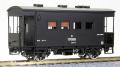 16番 国鉄 ヨ5000 初期型 タイプB