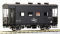 16番 国鉄 ヨ5000 標準型