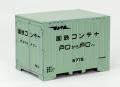 1/80 国鉄 6000 コンテナ
