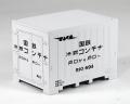 1/80 国鉄 R10 冷蔵コンテナ