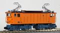 HOn 黒部峡谷鉄道 EDR(通風口付)機関車