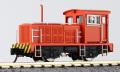 Nゲージ 20t 貨車移動機