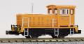 プラシリーズ Nゲージ 協三 20t 貨車移動機 黄色