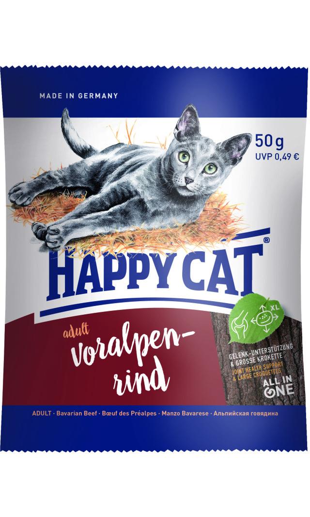 HAPPY CAT フォアアルペン リンド - 50g