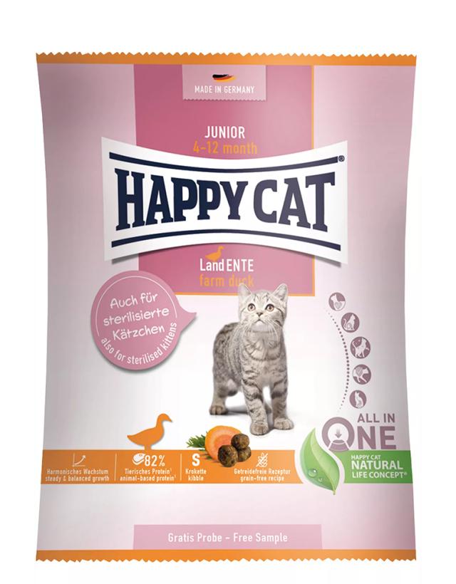 HAPPY CAT ジュニア ファーム ダック (平飼いの鴨 / 穀物不使用) 50g 【ネコポス可】