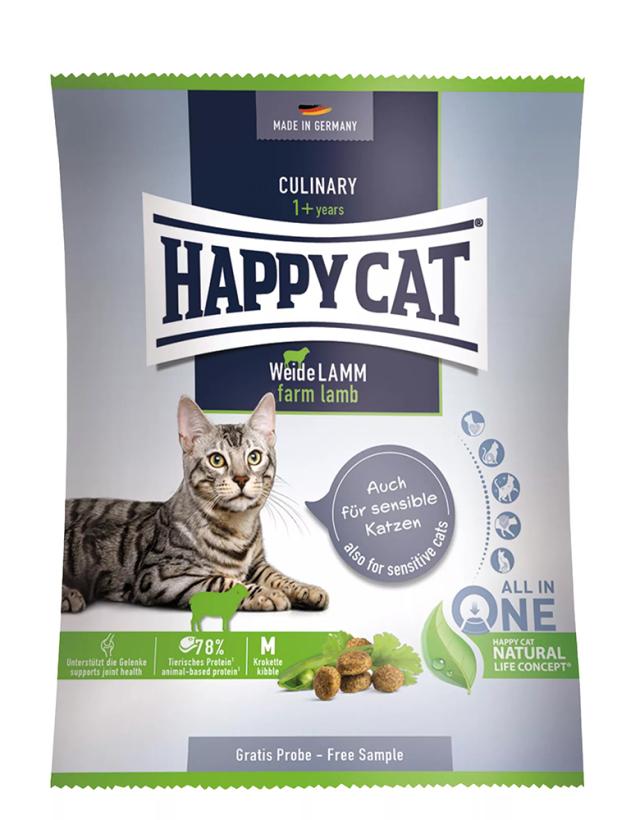 HAPPY CAT ファーム ラム (牧畜のラム) 50g 【ネコポス可】