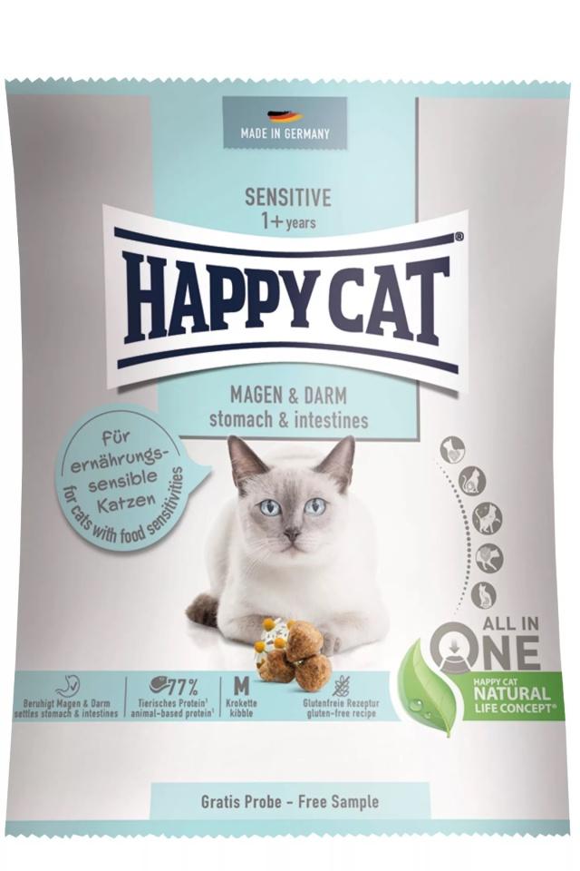 HAPPY CAT ストマック & インテスティン(胃腸ケア) 50g 【ネコポス可】